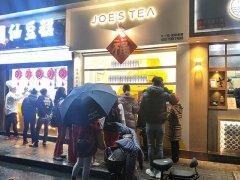 就是茶奶茶加盟店轻松满足众多口味。