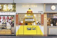 就是茶如何吸引更多的客户?